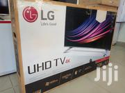 LG 43 Inch Smart Uhd Tv | TV & DVD Equipment for sale in Central Region, Kampala
