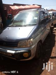 Toyota Noah 2002 Blue   Cars for sale in Central Region, Kampala