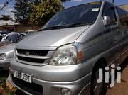 Toyota Regius Van 2003 Silver | Cars for sale in Central Region, Kampala