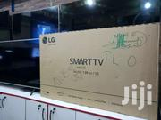 NEW LG 55 INCHES SMART ULTRA HD 4K WEB OS DIGITAL FLAT SCREEN TV | TV & DVD Equipment for sale in Central Region, Kampala