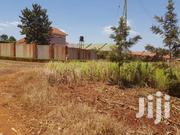 30decimals On Sale At Walukuba Jinja District At UGX60M | Land & Plots For Sale for sale in Eastern Region, Jinja