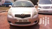 Toyota Vitz 2007 Model, Silver Color For Sale | Cars for sale in Central Region, Kampala