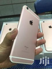 New Apple iPhone 6s Plus 64 GB Gold | Mobile Phones for sale in Eastern Region, Kaberamaindo