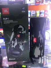 JBL FLIP 4 | TV & DVD Equipment for sale in Central Region, Kampala