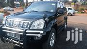 Toyota Land Cruiser Prado 2005 Black | Cars for sale in Central Region, Kampala