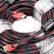 HDMI 30m Cables | Computer Accessories  for sale in Central Region, Kampala