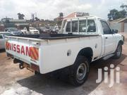 Nissan Patrol 2008 White | Cars for sale in Central Region, Kampala