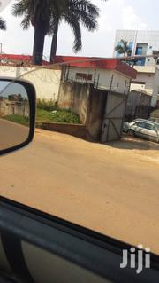 Plot For Sell, Selling Ownership Interest | Land & Plots For Sale for sale in Central Region, Kampala