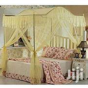 5*6 Luxurious Curved Mosquito Net - Cream | Home Accessories for sale in Central Region, Kampala