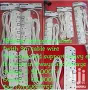 BRITISH SOCKET EXTENSION CABLES | TV & DVD Equipment for sale in Central Region, Kampala