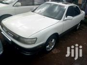 Toyota Vista 1994 White | Cars for sale in Central Region, Kampala