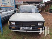 Nissan 1400 1996 White | Cars for sale in Central Region, Kampala