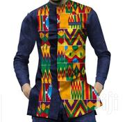 African Wears | Clothing for sale in Central Region, Kampala
