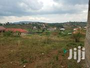 Land For Sae | Land & Plots For Sale for sale in Western Region, Mbarara