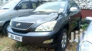 New Toyota Harrier 2003 | Cars for sale in Central Region, Kampala