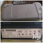 Hp Printer | Computer Accessories  for sale in Central Region, Kampala