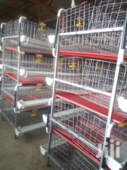 Nnyonyi Cage Suppliers | Farm Machinery & Equipment for sale in Central Region, Kampala