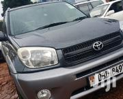 Toyota RAV4 2006 | Cars for sale in Central Region, Kampala