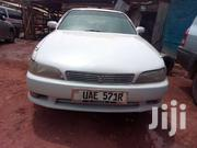 MARKII @ 4,850,000/= | Cars for sale in Central Region, Kampala
