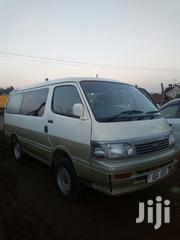 Toyota Bus | Buses for sale in Central Region, Kampala