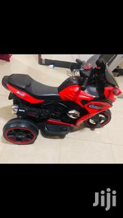Rechargeable Kids Bike | Toys for sale in Central Region, Kampala