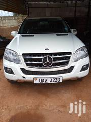 Mercedes-Benz G-Class 2008 White | Cars for sale in Central Region, Kampala