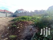 15 Decimals Mailo Land At Bukasa Muyenga. | Land & Plots For Sale for sale in Central Region, Kampala