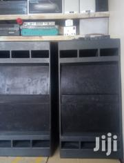 Admark Bass Beams | Audio & Music Equipment for sale in Central Region, Kampala