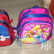 School Bags | Children's Clothing for sale in Central Region, Kampala