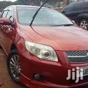 Toyota Fielder 2007 Red   Cars for sale in Central Region, Kampala