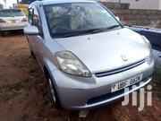 Toyota Passo 2004 Silver | Cars for sale in Central Region, Kampala