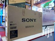 BRAND NEW SONY BRAVIA 32 INCHES LED DIGITAL FLAT SCREEN TV | TV & DVD Equipment for sale in Central Region, Kampala