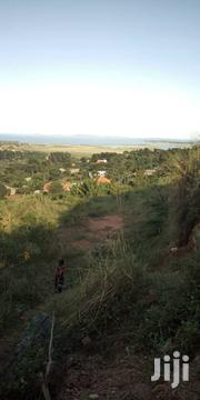 Very Hot Half An Acre On For Sale In Bwebajja With Lake View Title | Land & Plots For Sale for sale in Central Region, Kampala