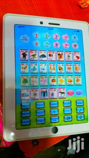 Kids' iPad / Learning iPad For Children   Toys for sale in Central Region, Kampala