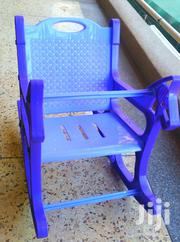 Kids' Plastic Rocking Chair | Children's Furniture for sale in Central Region, Kampala