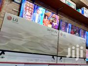 49inches LG Smart Tvs | TV & DVD Equipment for sale in Central Region, Kampala