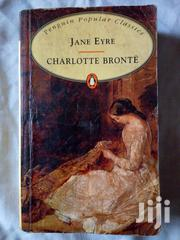 Jane Eyre By Charlotte Bronte | Books & Games for sale in Central Region, Kampala