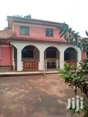 Primary School For Sale At Kira Road | Commercial Property For Sale for sale in Central Region, Kampala