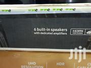 Brand New Samsung Wireless Sound Bar Ms550 | Audio & Music Equipment for sale in Central Region, Kampala