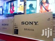 NEW SONY BRAVIA 40 INCHES LED DIGITAL FLAT SCREEN TV | TV & DVD Equipment for sale in Central Region, Kampala