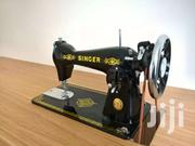 Singer 15ch Domestic Sewing Machine | Clothing for sale in Central Region, Kampala