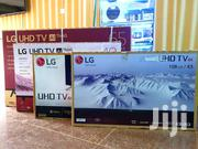 Brand New Lg Smart Ultra Hd 4k Tv 43 Inches | TV & DVD Equipment for sale in Central Region, Kampala