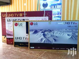 Brand New Lg Smart Ultra Hd 4k Tv 43 Inches