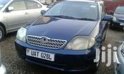 Toyota Fielder 2002 Blue | Cars for sale in Central Region, Kampala