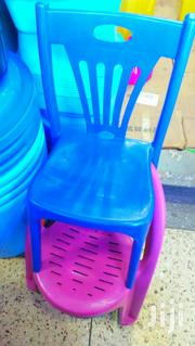 Kids Plastic Chair | Children's Furniture for sale in Central Region, Kampala
