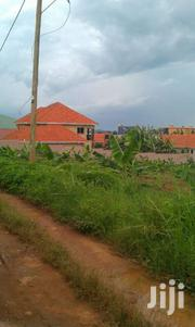 Breathtaking Residential Plot In Kireka-mbalwa At 65M | Land & Plots For Sale for sale in Central Region, Kampala