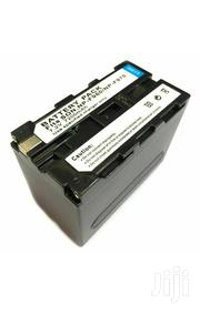 Np-f970 Battery | Cameras, Video Cameras & Accessories for sale in Central Region, Kampala