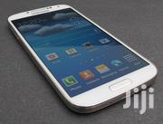 New Samsung Galaxy S4 mini I9195I 16 GB White | Mobile Phones for sale in Central Region, Kampala