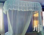 Curved Wall Mount Mosquito Nets In Entebbe | Home Accessories for sale in Central Region, Kampala