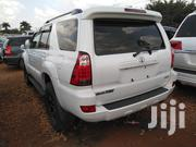 New Toyota Surf 2005 White | Cars for sale in Central Region, Kampala